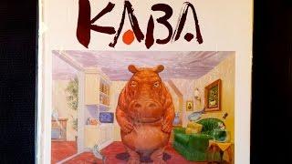 OPEN that book RICH!   Ep 1 Katsuhiro Otomo KABA
