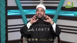أداب النوم ح 6 برنامج سبق الذاكرون مع فضيلة الدكتور سالم عبد الجليل