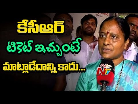 Konda surekha Face To Face   Alleges CM KCR for Not Giving Seat To contest In Elections