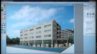 Piranesi6.1動画点景を一括して置く方法