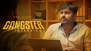 If Gangsters had Interviews   Ft. Sharwanand & Sudharshan   Chai Bisket