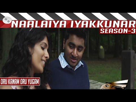 Oru-Kanam-Oru-Yugam-Tamil-Short-Film-by-Mithran-Naalaiya-Iyakkunar-3