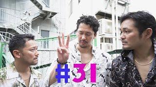 mqdefault - 純悪 feat.深水元基 #31