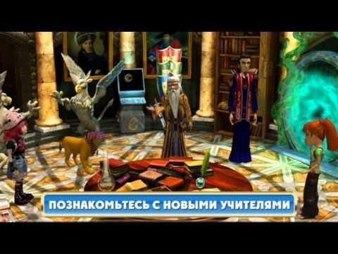 Хроники героев меча и магии 1
