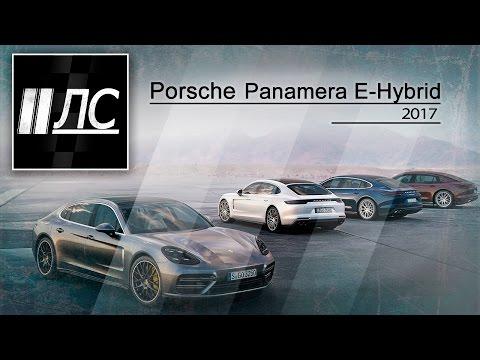 Porsche Panamera Лифтбек класса F - тест-драйв 4