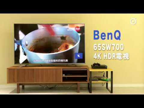【Mobile01】BenQ 65SW700 4K HDR TV 介紹