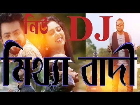 Download মিথ্যা বাদী  || Mittha badi re tui || Official Dj music 2019 || FA Sumon hit dj music HD Mp4 3GP Video and MP3