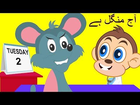 nursery poems in hindi