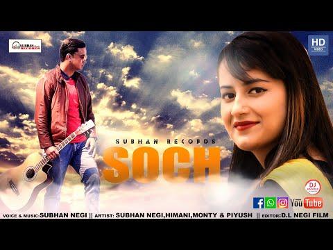 Soch (सोच) | Himachali Video Album | Subhan Negi | DJ RockerZ