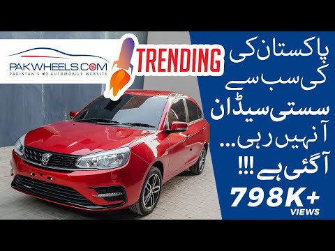 Proton Saga 2021 | Pakistan ki sab say sasti sedan | First Look Review