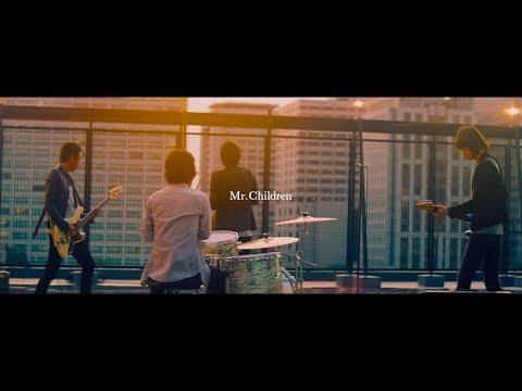 Mr.Children「Your Song」MV(Short ver.)