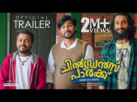 Childrens Park Trailer - Shafi, Rafi, Vishnu Unnikrishnan