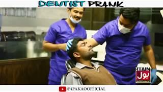 | Dentist Prank | By Nadir Ali & Ahmed Khan In | P4 Pakao | 2019