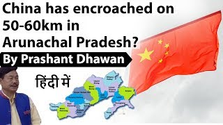 China has encroached on 50-60km in  Arunachal Pradesh Current Affairs 2019 #UPSC