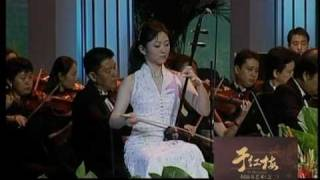 Erhu Concerto No.1  mov.3 于紅梅:第一二胡協奏曲 3/3