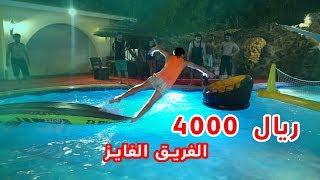حسن وحسين - والله التحدي صعب !!