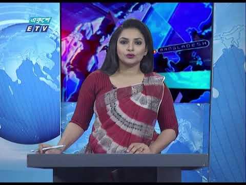 09 PM News || রাত ০৯ টার সংবাদ || 02 April 2020 || ETV News