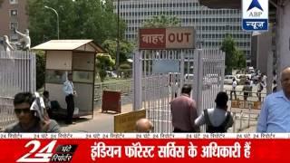 Watch all headlines of August 21 in '24 Ghante 24 Reporter'