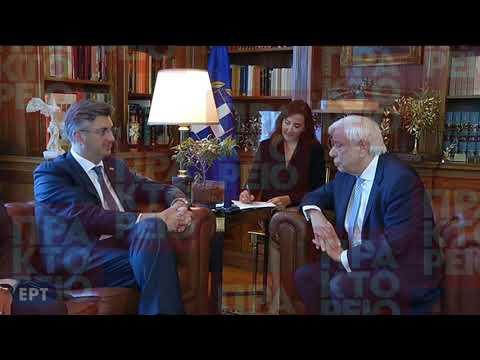 Συνάντηση του ΠτΔ με τον πρωθυπουργό της Κροατίας