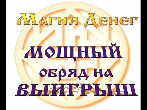 Что такое шестой дом по астрологии