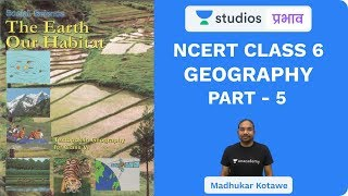 L5: NCERT Class 6 Geography (Part-5) I NCERT Summaries | UPSC CSE - Hindi I Madhukar Kotawe