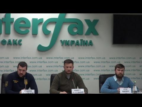 """Трансляція прес-конференції  керівництва партії """"Національний корпус"""" і ГО """"Національні дружини"""""""