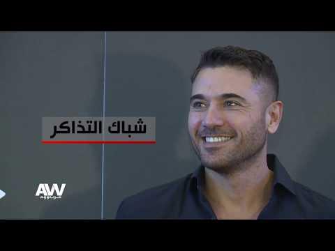 """أحمد عز: لست السبب الوحيد لنجاح """"الممر"""""""