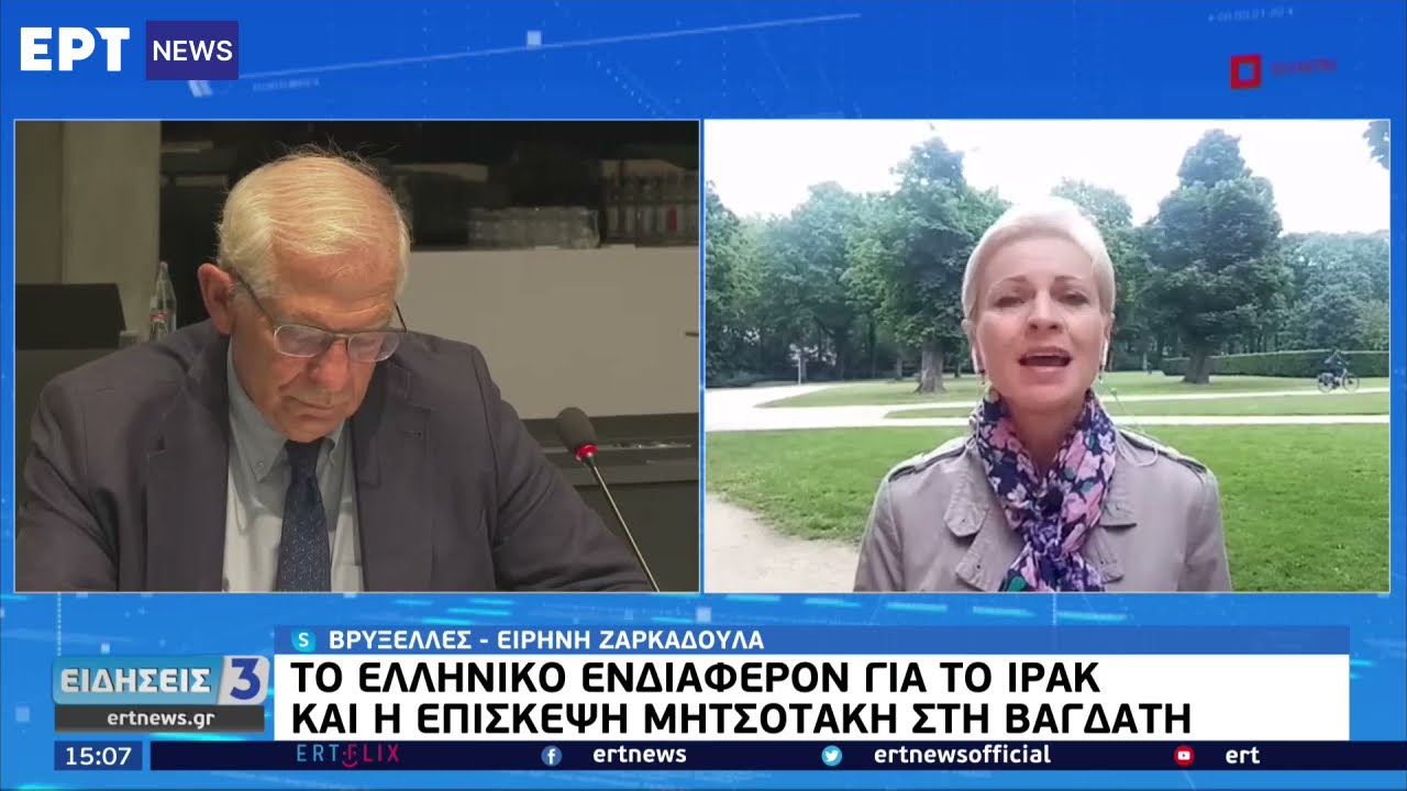 Συμβούλιο Εξωτερικών Υποθέσεων ΕΕ   21/06/2021   ΕΡΤ