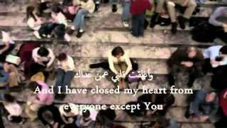 Othman Al Rashidi ~ I Came To Know Love ♥