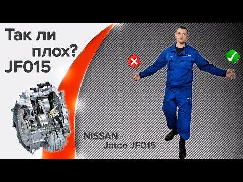 Фото к видео: Ремонт вариатора Ниссан. Плюсы и минусы вариатора JF015E?!