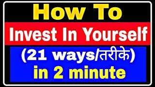How to invest in yourself to be successful in life | 21 Ways | Bittu Kumar