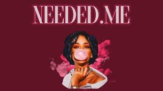 Rihanna – Needed Me (Remix ft. J Cole)