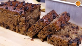 SUPER MOIST BANANA CHOCOLATE CHIP LOAF | Ep. 116 | Mortar and Pastry