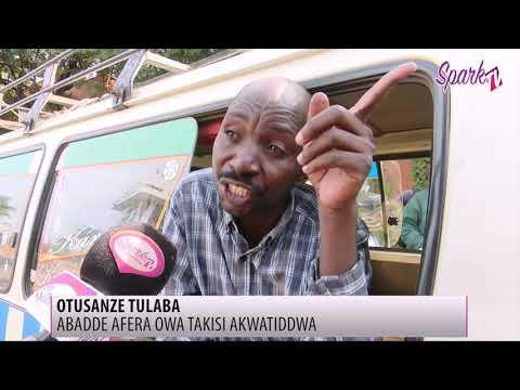 Omusajja Fagina Nsamba akwatiddwa lwa bufere