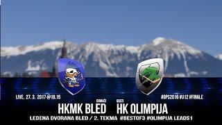 DP U-12 27.3.2017 HK MK Bled – HK Olimpija 1:2