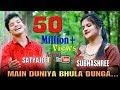 Main Duniya Bhula Dunga // Subhashree & Satyajeet.