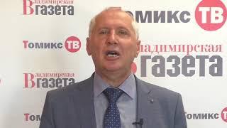 Депутат Сергей Казаков призвал Владимира Путина не назначать Орлову аудитором Счётной палаты
