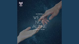 GreatGuys -  We're not alone (Intro)