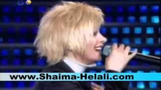 تحميل اغاني شيمـــاء هلالي و أمل حجــازي __ جاي لعندي MP3