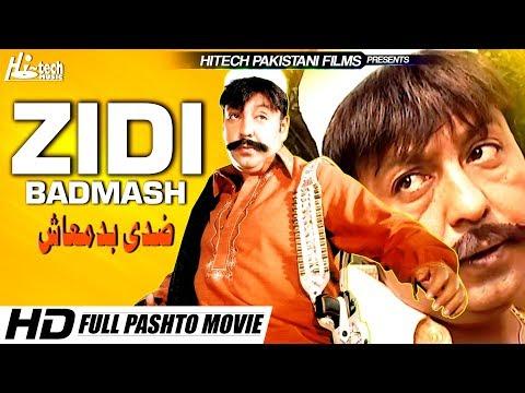 ZIDI BADMASH (PASHTO FILM) SHAHID KHAN - HI-TECH PAKISTANI FILMS