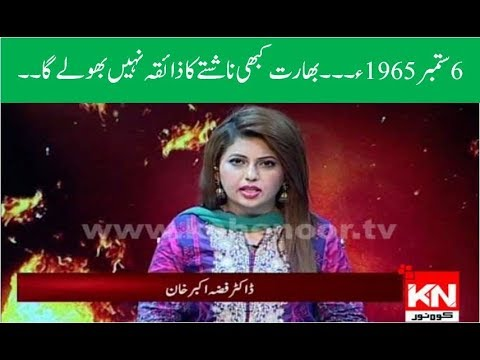 Hot Seat With Dr Fiza Khan 06 September 2018 | Kohenoor News Pakistan