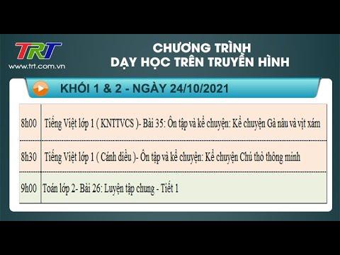 Lớp 1: Tiếng Việt (2 tiết); Lớp 2: Toán./ - Dạy học trên truyền hình HueTV ngày 24/10/2021