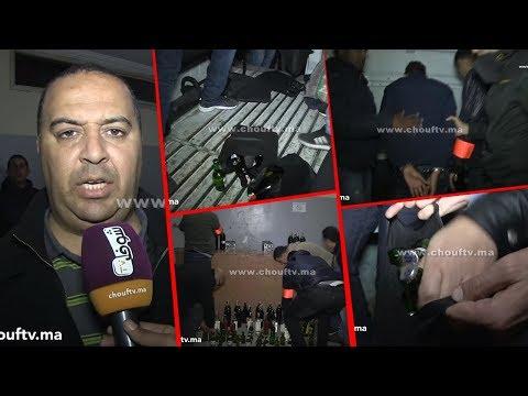 العرب اليوم - شاهد: قوات الأمن في فاس تُداهم منازل مُروجي الخمور قبل رأس السنة