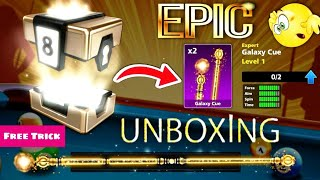 How to unlock Galaxy Cue for free in 8 ball pool | Best Unboxing