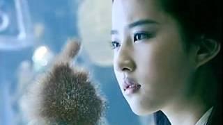 仙剑奇侠传一MV一逍遥叹