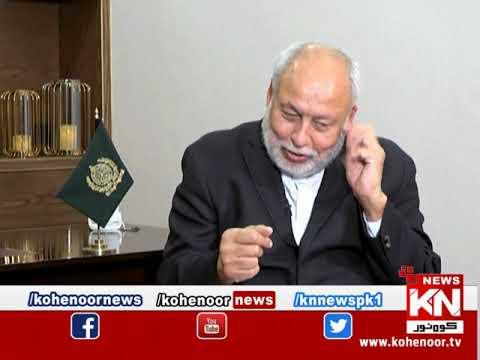Apne Loog 16 November 2019 | Kohenoor News Pakistan