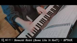 은혼 ed 17 : Samurai Heart (Some Like It Hot !!) - SPYAIR | 피아노 커버