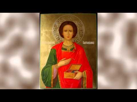 Молитва о здравии Людмилы