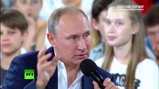 Vladimir Poutine répond aux questions d