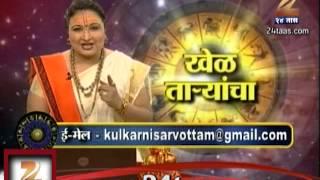 ZEE24TAAS Simha Weekly Bhavishya 02 Feb 2014
